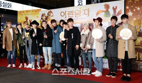 [PRESS] 151215 Seventeen at 'The Little Prince' VIP Premiere 75P #세븐틴 (24)