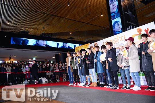 [PRESS] 151215 Seventeen at 'The Little Prince' VIP Premiere 75P #세븐틴 (26)