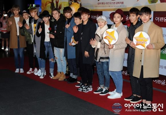 [PRESS] 151215 Seventeen at 'The Little Prince' VIP Premiere 75P #세븐틴 (32)