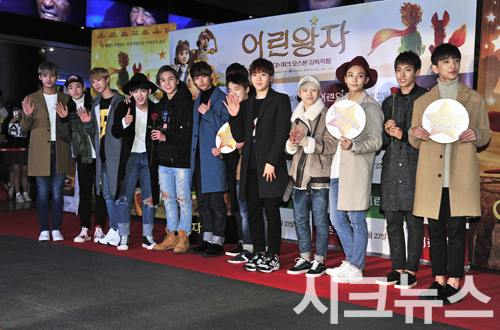 [PRESS] 151215 Seventeen at 'The Little Prince' VIP Premiere 75P #세븐틴 (33)