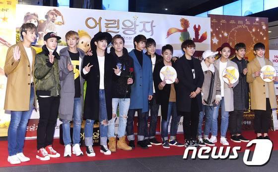 [PRESS] 151215 Seventeen at 'The Little Prince' VIP Premiere 75P #세븐틴 (41)