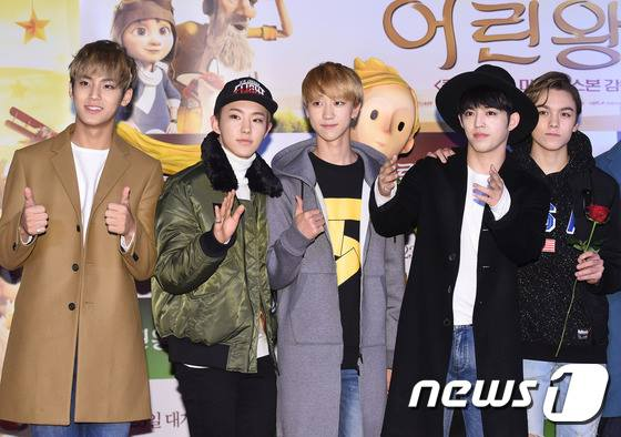 [PRESS] 151215 Seventeen at 'The Little Prince' VIP Premiere 75P #세븐틴 (5)