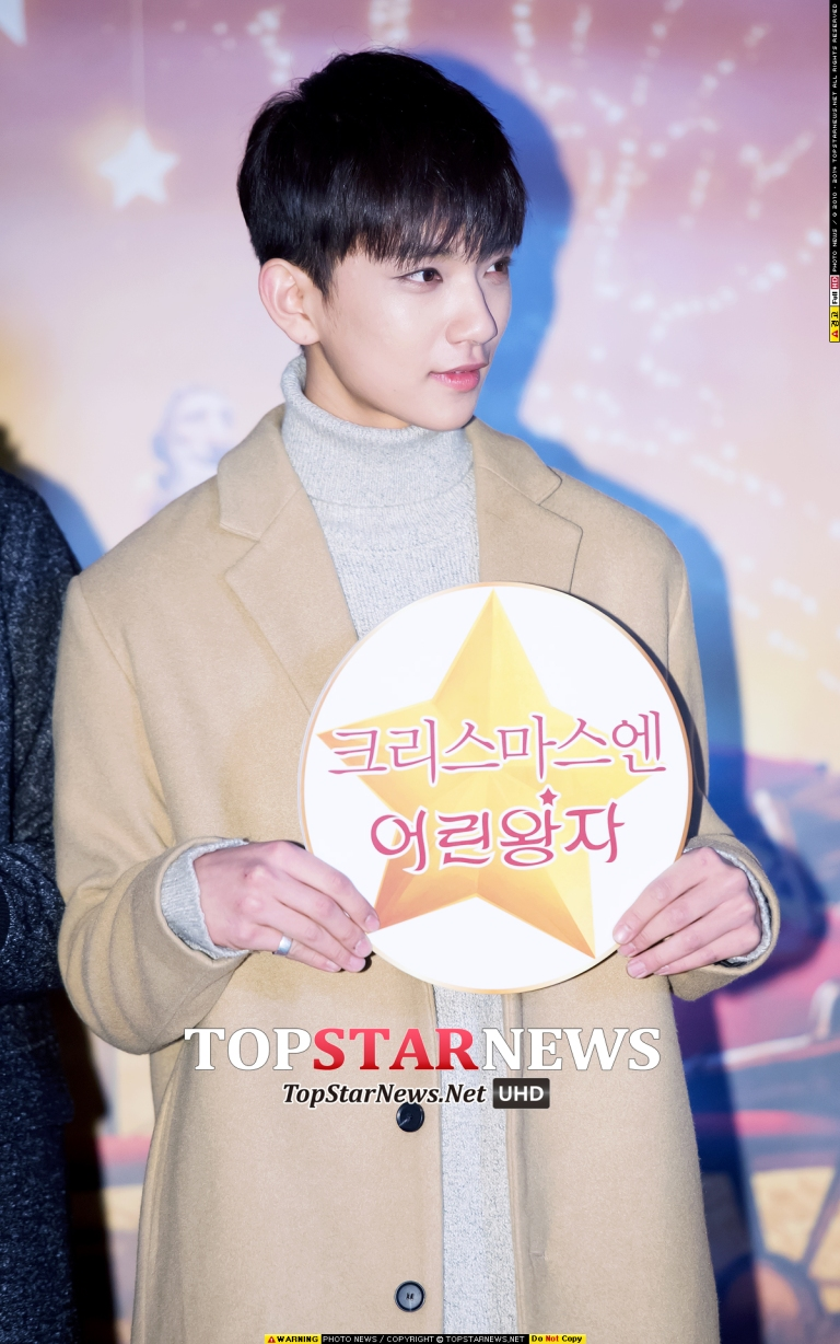 [PRESS] 151215 Seventeen at 'The Little Prince' VIP Premiere 75P #세븐틴 (8)