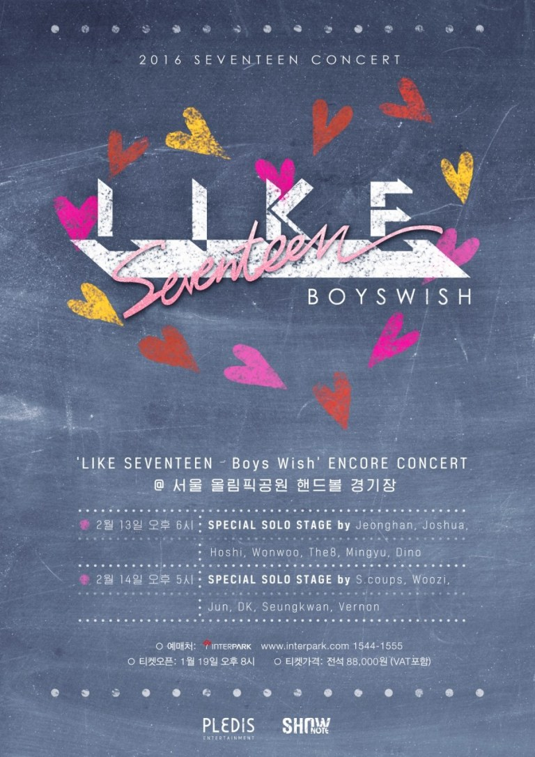 like seventeen boys wish encore