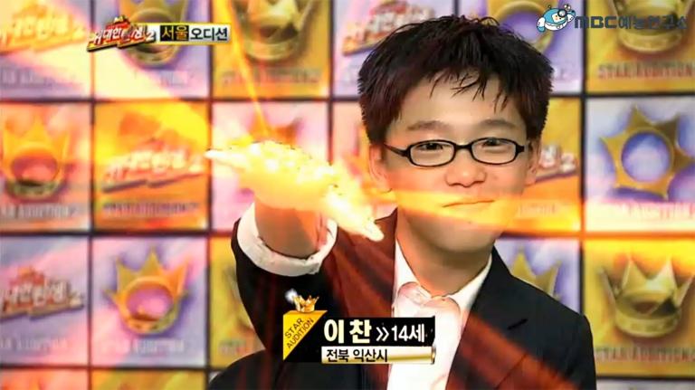 [OFFICIAL] 160102 MBC예능연구소 Twitter Update 25P #세븐틴 #2015MBC가요대제전 (17)