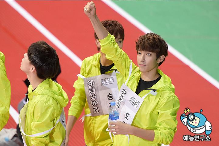 [OFFICIAL] 160116 MBC예능연구소 Update 7P #세븐틴 #SEVENTEEN #ISAC (1)