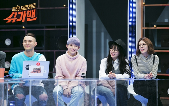 [OFFICIAL] Sugarman Update with Seventeen Woozi #세븐틴 #우지 1