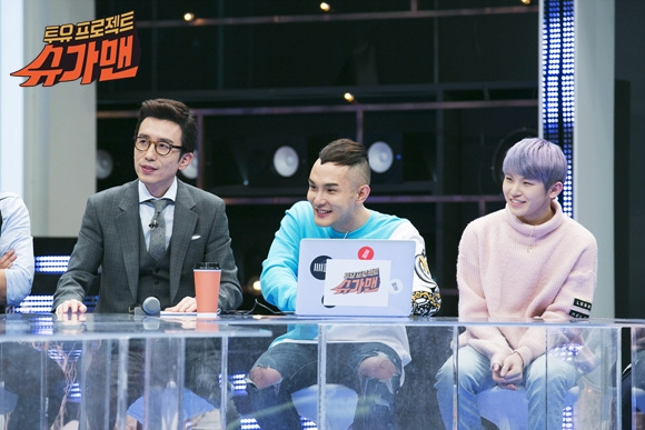 [OFFICIAL] Sugarman Update with Seventeen Woozi #세븐틴 #우지