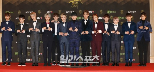 [PRESS] 160121 SEVENTEEN at 30th Golden Disc Awards Red Carpet #세븐틴 #SEVENTEEN #30thGolden #골든디스크어워즈 (23)