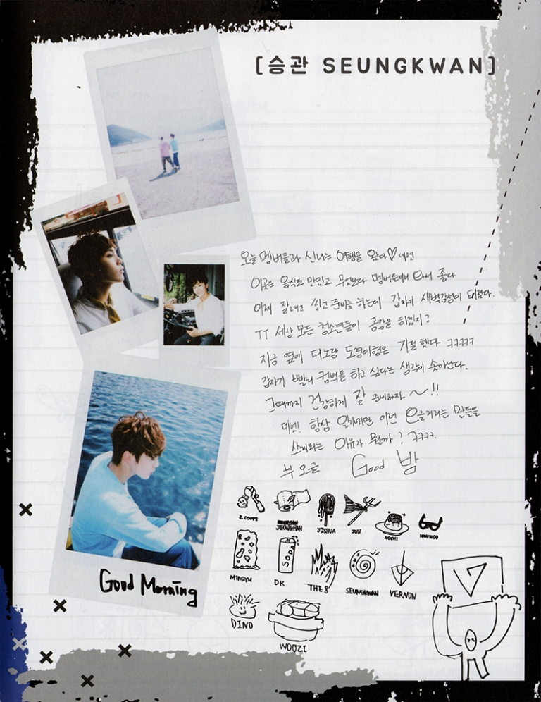 [TRANS] Seventeen 2nd Mini Album 'Boys Be' Diaries (Seek Ver.) #세븐틴 #SEVENTEEN #SVT 11