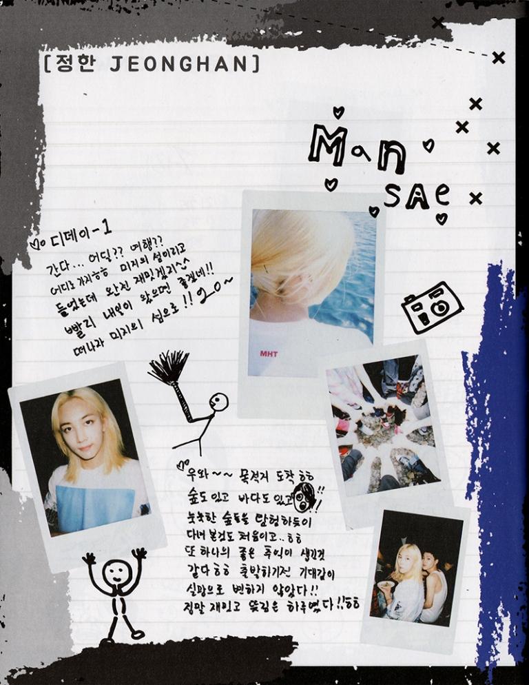 [TRANS] Seventeen 2nd Mini Album 'Boys Be' Diaries (Seek Ver.) #세븐틴 #SEVENTEEN #SVT 2