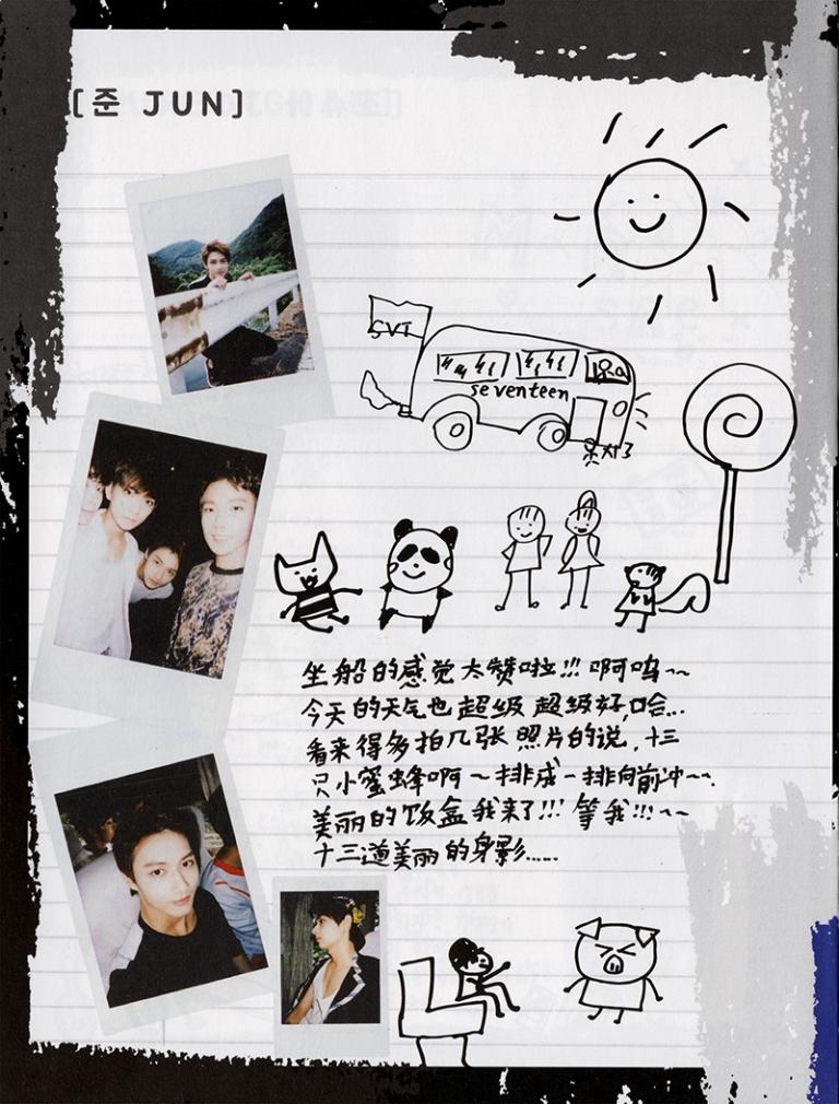 [TRANS] Seventeen 2nd Mini Album 'Boys Be' Diaries (Seek Ver.) #세븐틴 #SEVENTEEN #SVT 4