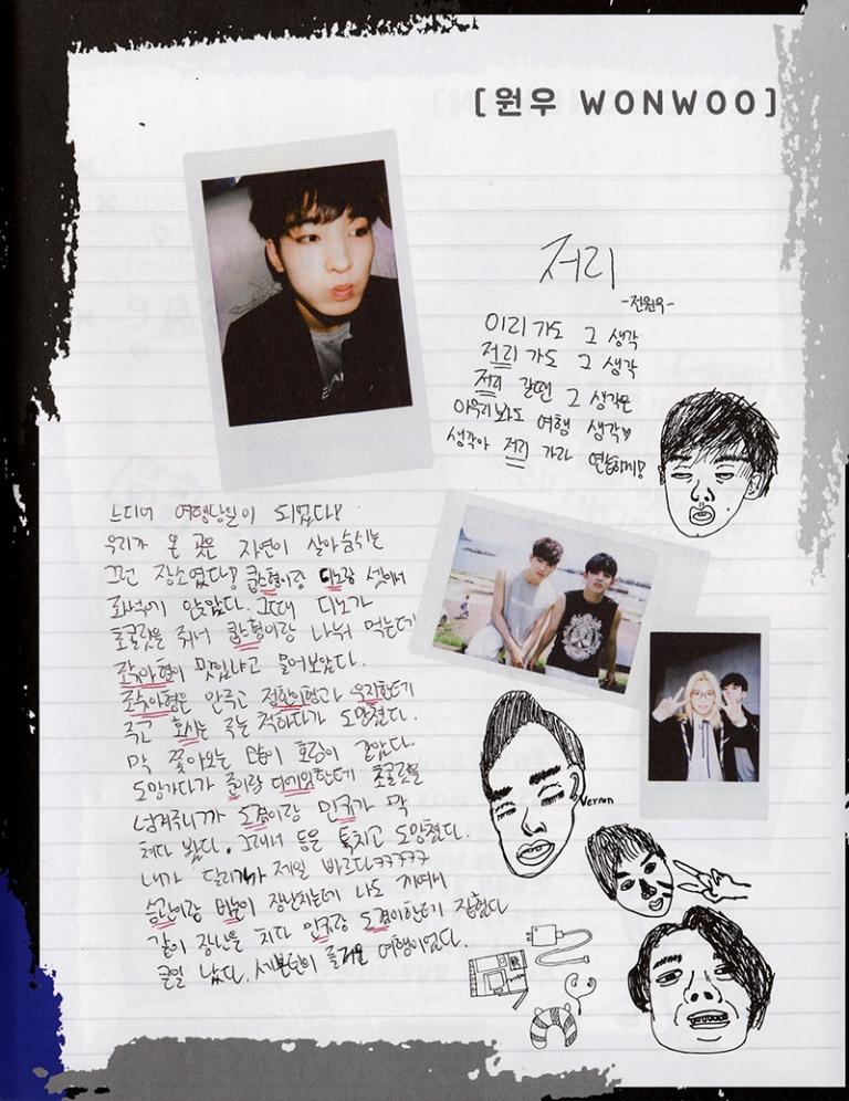 [TRANS] Seventeen 2nd Mini Album 'Boys Be' Diaries (Seek Ver.) #세븐틴 #SEVENTEEN #SVT 6
