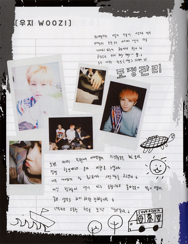 [TRANS] Seventeen 2nd Mini Album 'Boys Be' Diaries (Seek Ver.) #세븐틴 #SEVENTEEN #SVT 7