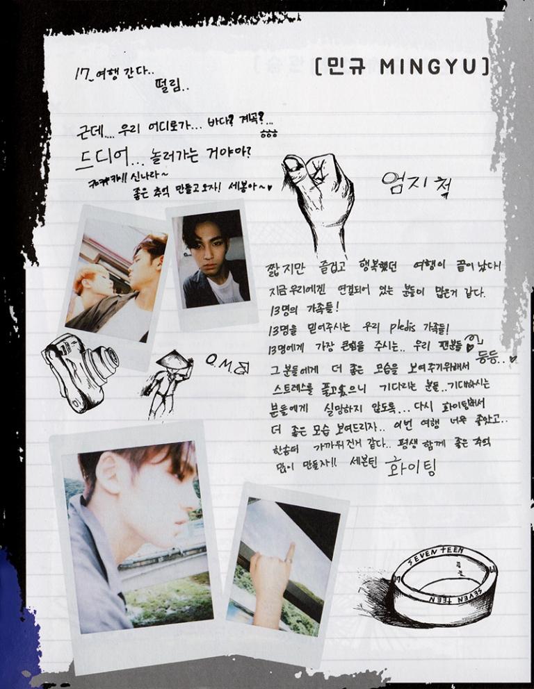 [TRANS] Seventeen 2nd Mini Album 'Boys Be' Diaries (Seek Ver.) #세븐틴 #SEVENTEEN #SVT 9