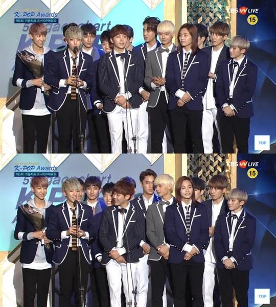 [NEWS] Seventeen Won 'World Kpop Rookie Award' at the 5th Gaon Chart K-POP Awards!