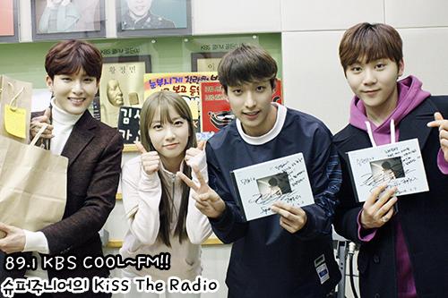 [OFFICIAL] 160205 KBS Sukira w Seventeen's DK and Seungkwan 5P #세븐틴 #도겸 #승관 (1)