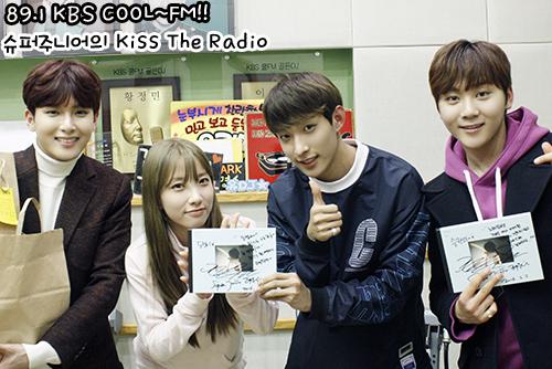 [OFFICIAL] 160205 KBS Sukira w Seventeen's DK and Seungkwan 5P #세븐틴 #도겸 #승관 (2)