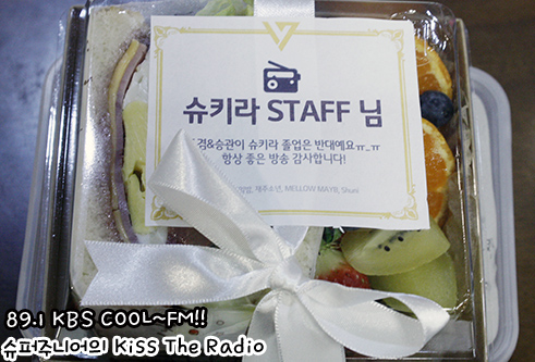 [OFFICIAL] 160205 KBS Sukira w Seventeen's DK and Seungkwan 5P #세븐틴 #도겸 #승관 (5)