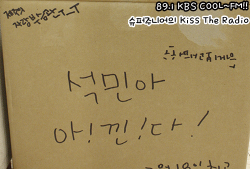 [OFFICIAL] 160221 KBS Sukira w Seventeen's DK and Seungkwan 8P #세븐틴 #도겸 #승관 (1)