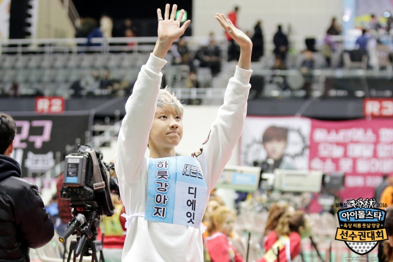 [OFFICIAL] Seventeen at MBC ISAC 2016 #아육대 #세븐틴 #SEVENTEEN (10)