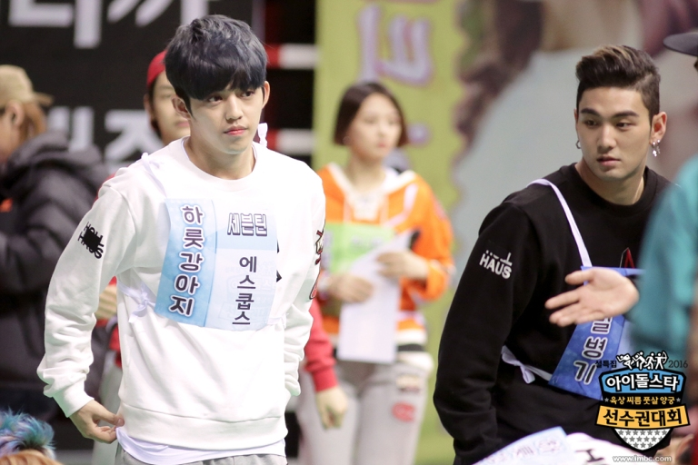 [OFFICIAL] Seventeen at MBC ISAC 2016 #아육대 #세븐틴 #SEVENTEEN (14)