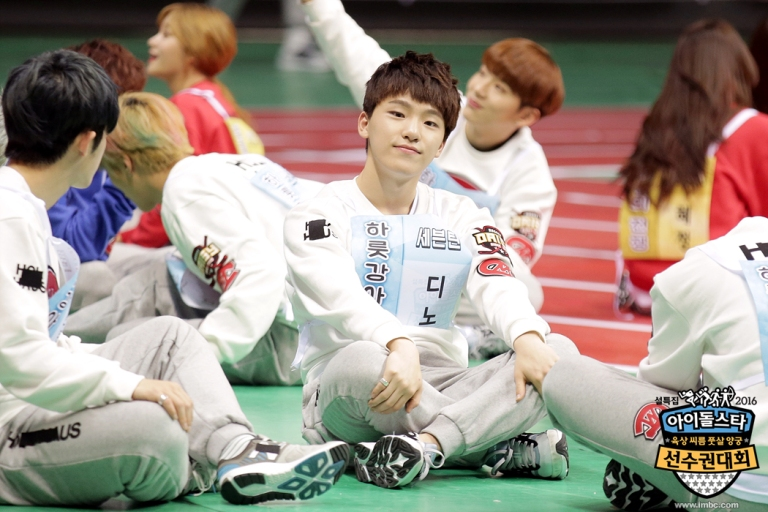[OFFICIAL] Seventeen at MBC ISAC 2016 #아육대 #세븐틴 #SEVENTEEN (1)