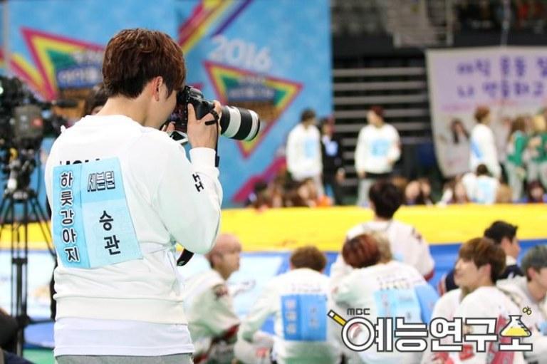 [OFFICIAL] Seventeen at MBC ISAC 2016 #아육대 #세븐틴 #SEVENTEEN (2)