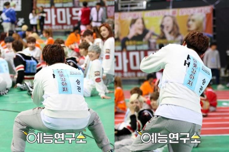 [OFFICIAL] Seventeen at MBC ISAC 2016 #아육대 #세븐틴 #SEVENTEEN (3)