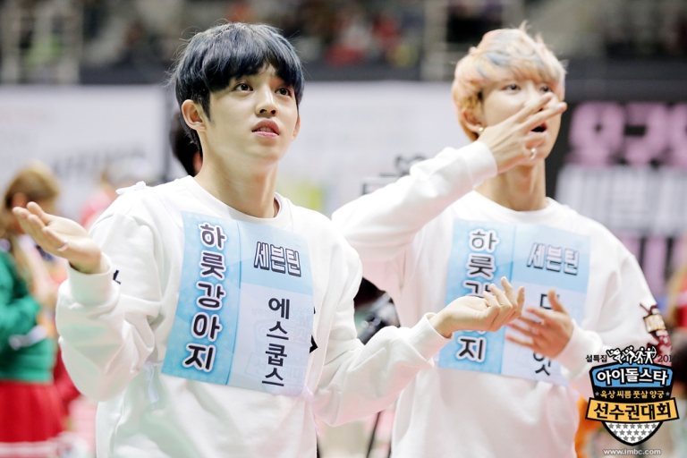 [OFFICIAL] Seventeen at MBC ISAC 2016 #아육대 #세븐틴 #SEVENTEEN (5)