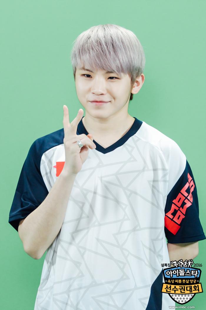 [OFFICIAL] Seventeen at MBC ISAC 2016 #아육대 #세븐틴 #SEVENTEEN (5)