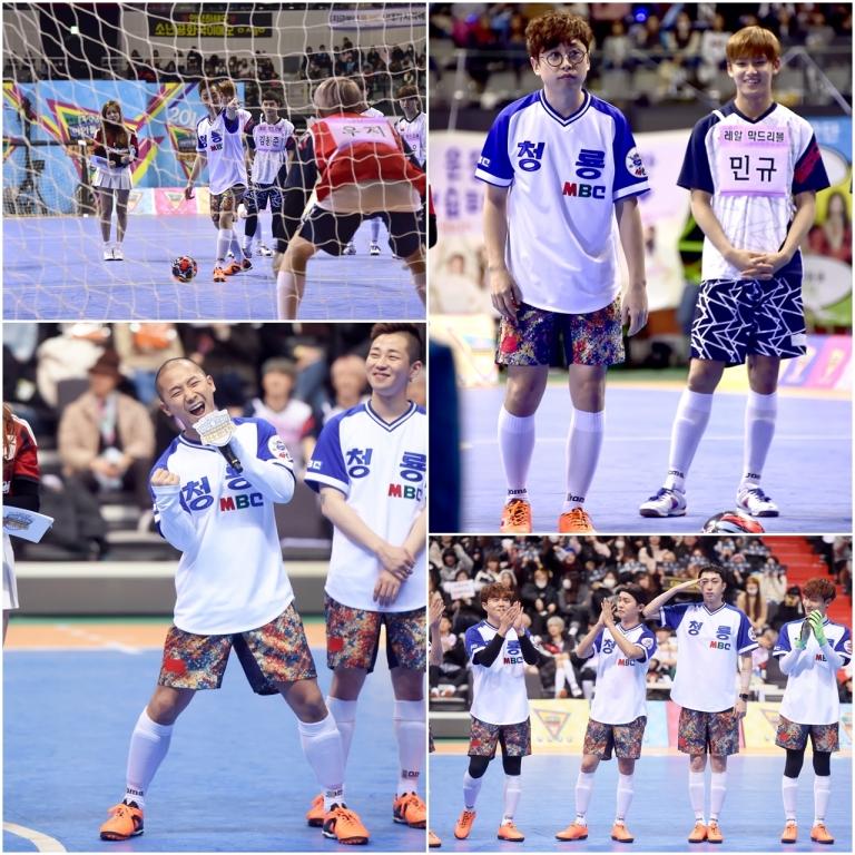 [OFFICIAL] Seventeen at MBC ISAC 2016 #아육대 #세븐틴 #SEVENTEEN (6)