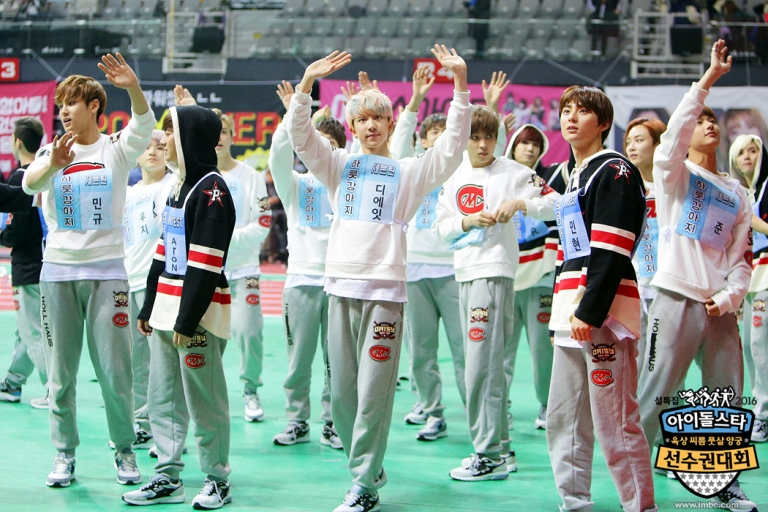 [OFFICIAL] Seventeen at MBC ISAC 2016 #아육대 #세븐틴 #SEVENTEEN (8)