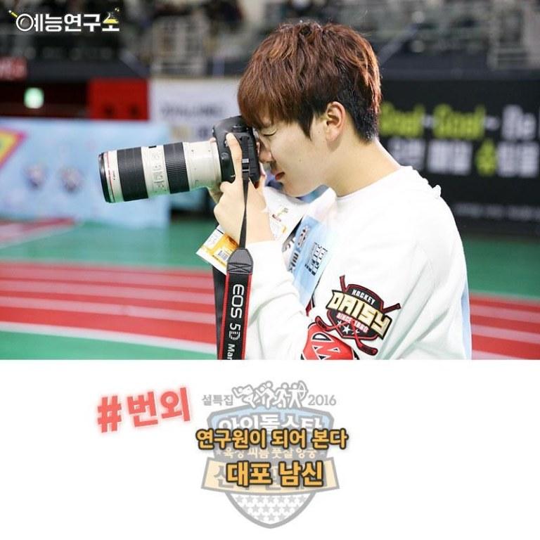 [OFFICIAL] Seventeen at MBC ISAC 2016 #아육대 #세븐틴 #SEVENTEEN (9)