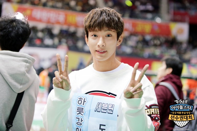 [OFFICIAL] Seventeen at MBC ISAC 2016 #아육대 #세븐틴 #SEVENTEEN