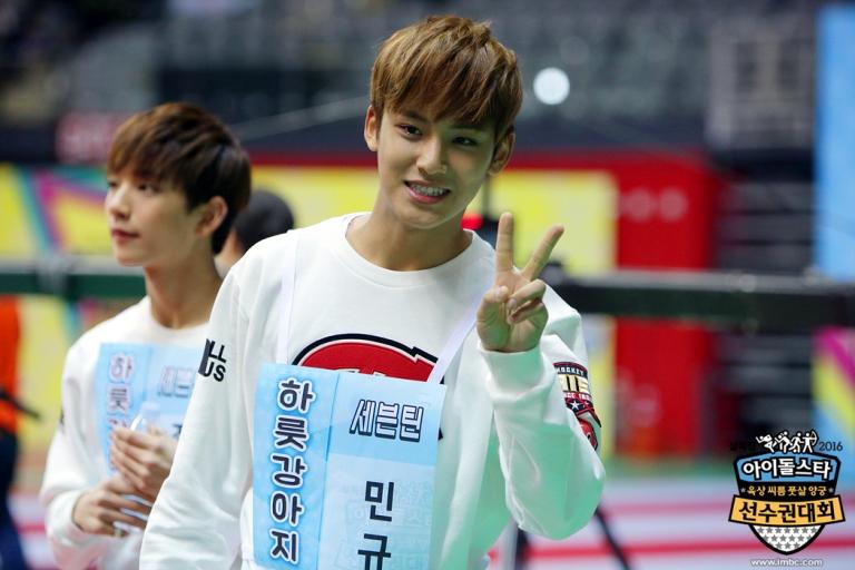 [OFFICIAL] Seventeen at MBC ISAC 2016 아이돌스타 선수권대회 #아육대 #세븐틴 #SEVENTEEN (15)