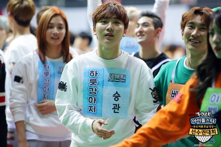 [OFFICIAL] Seventeen at MBC ISAC 2016 아이돌스타 선수권대회 #아육대 #세븐틴 #SEVENTEEN (23)