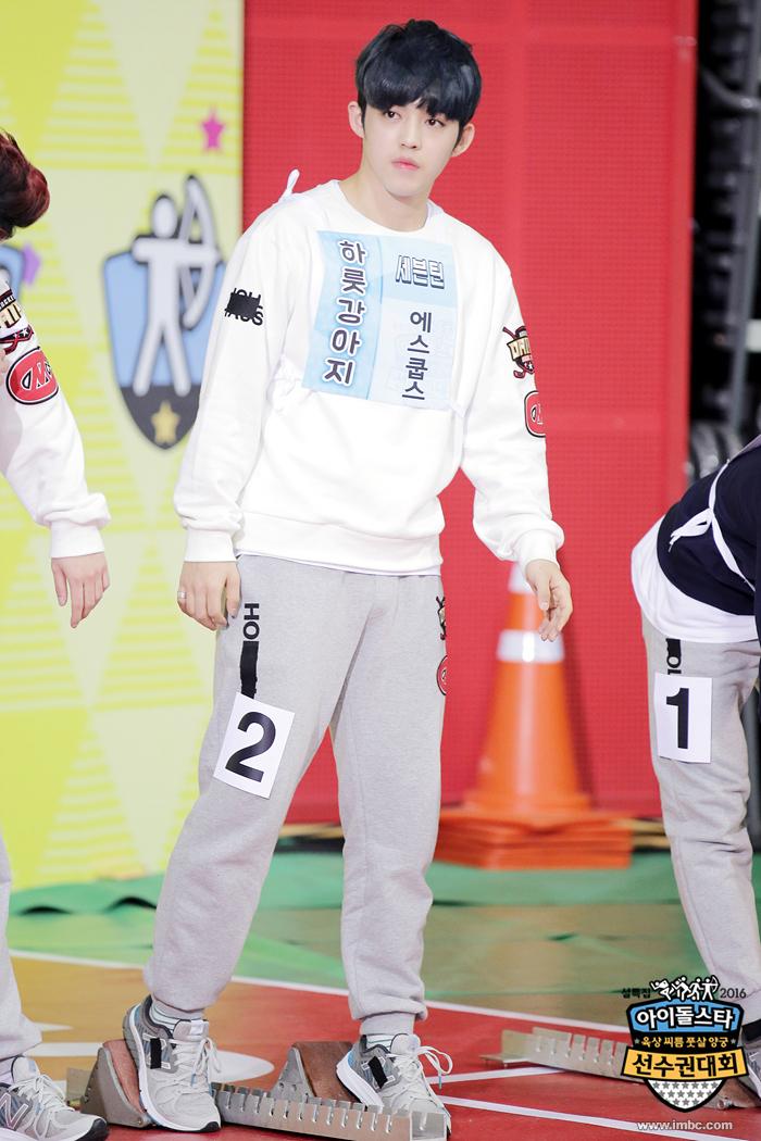 [OFFICIAL] Seventeen at MBC ISAC 2016 아이돌스타 선수권대회 #아육대 #세븐틴 #SEVENTEEN (8)
