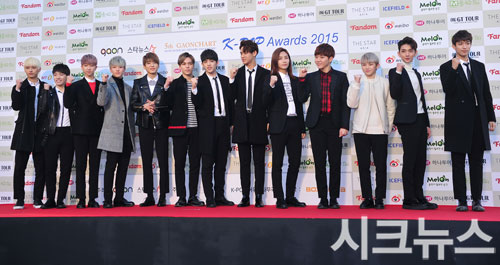 [PRESS] 160217 Seventeen at '5th Gaon Chart K-POP Awards!' #SEVENTEEN #세븐틴 #GaonChartAwards #가온차트 (21)