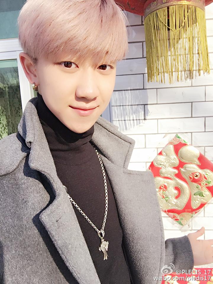 [TRANS] 160224 Seventeen Weibo Update
