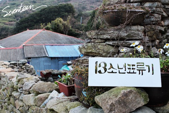 [STARCAST] Say the name, SEVENTEEN, behind the 13 Boys Vacation #세븐틴 17