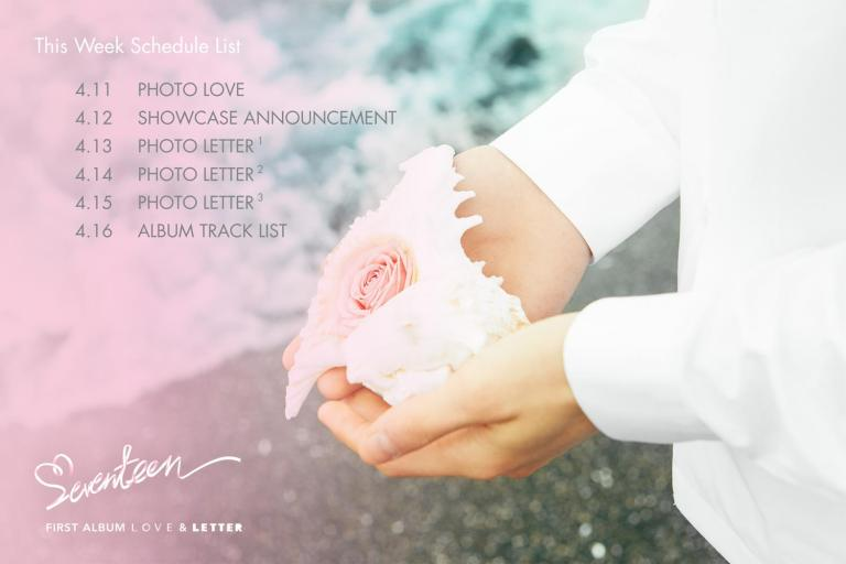 [SEVENTEEN NEWS] #SEVENTEEN #FIRST_ALBUM #LOVE #LETTER 20160425 This Week Schedule List