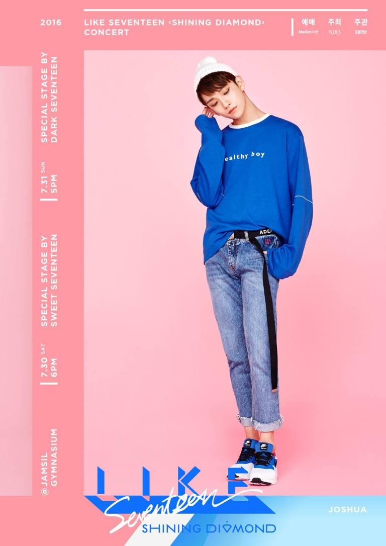 [SEVENTEEN] 2016 'LIKE SEVENTEEN – #Shining_Diamond CONCERT' Poster 01 #조슈아 #디노 #승관 (1)