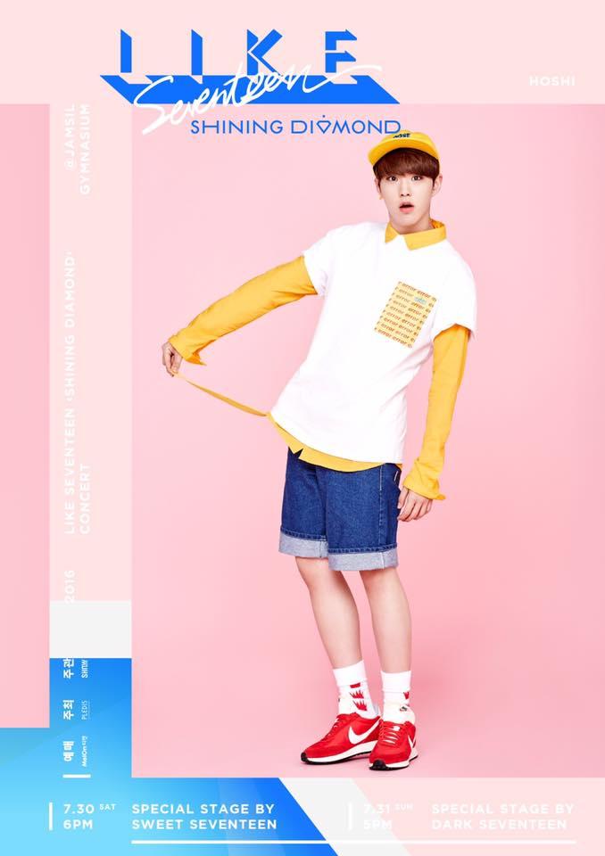 [SEVENTEEN] 2016 'LIKE SEVENTEEN – #Shining_Diamond CONCERT' Poster 02 #호시 #정한 #디에잇 (1)