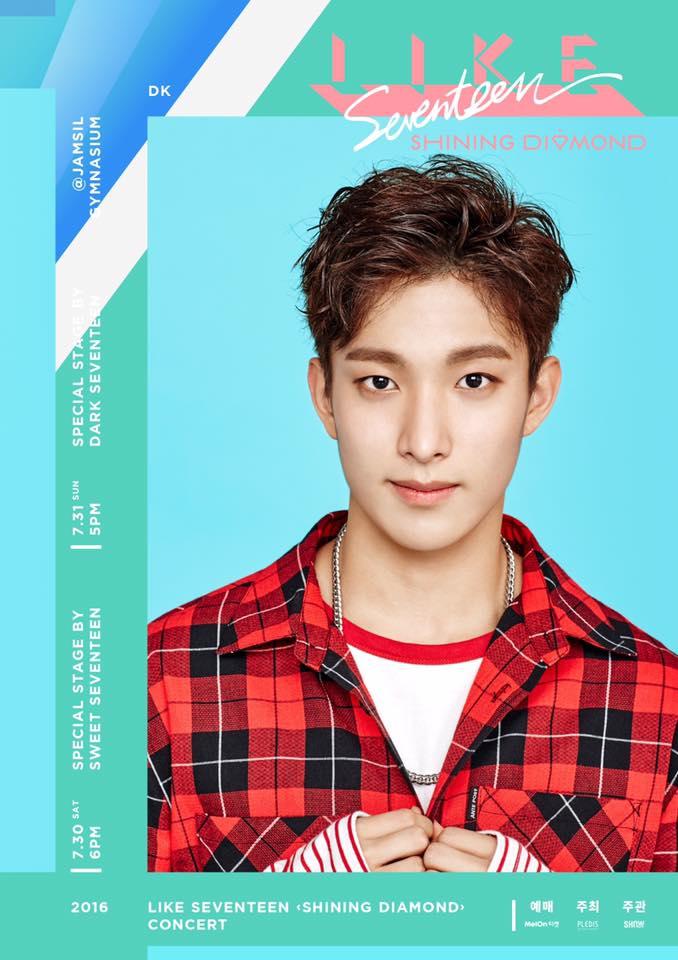 [SEVENTEEN] 2016 'LIKE SEVENTEEN – #Shining_Diamond CONCERT' Poster 04 #준 #민규 #도겸 #원우 (2)